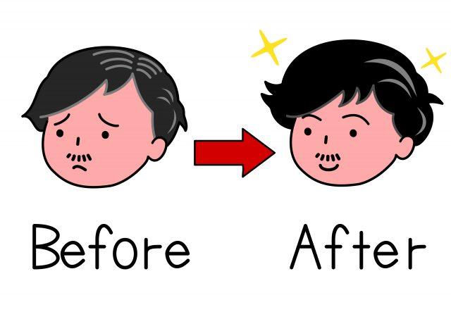 髪の毛のボリュームアップ!