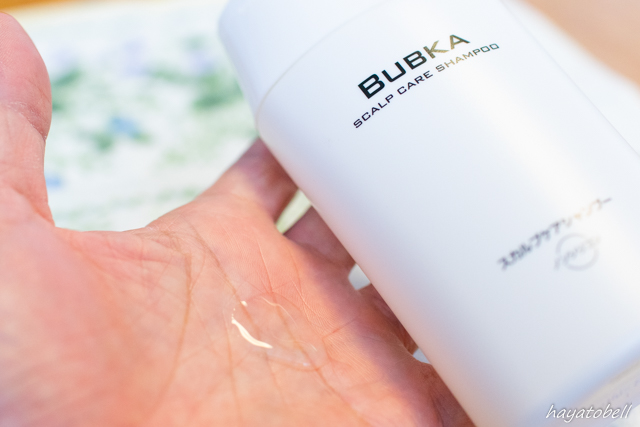 BUBKA SCALP CARE SHAMPOO