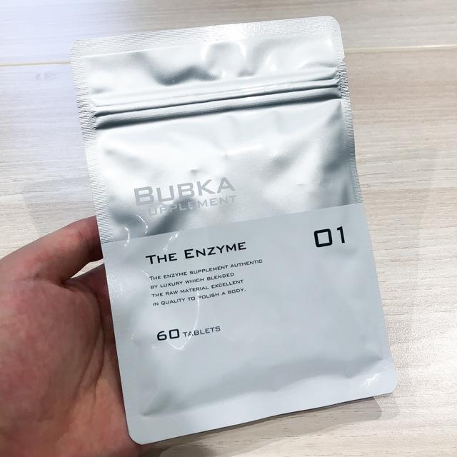 BUBUKA亜鉛サプリ