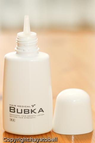 濃密育毛剤BUBUKA(ブブカ)