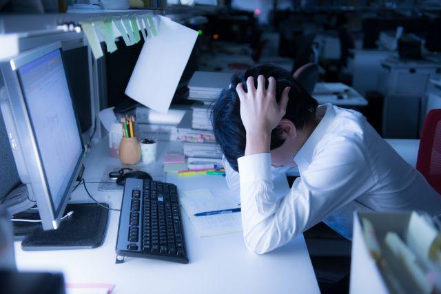 仕事のストレス・残業