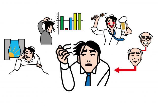 抜け毛と生活習慣