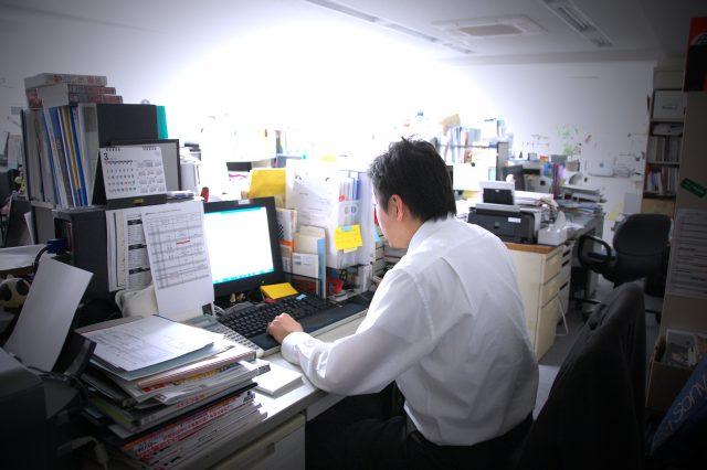ストレスの多い職場