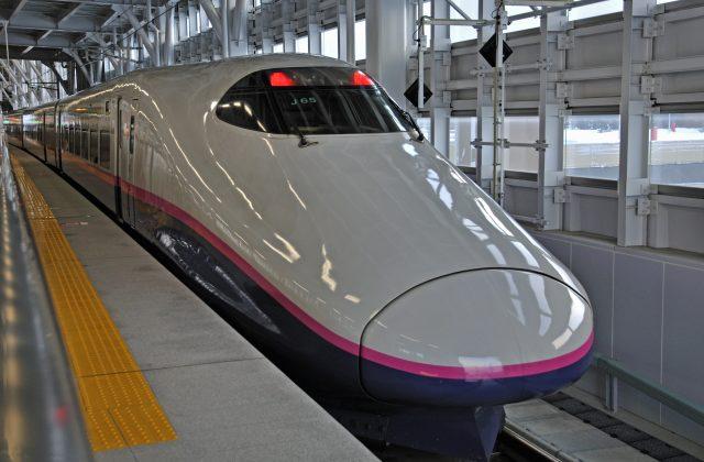 新幹線代(遠方からの交通費)