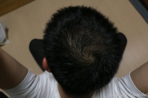 リデン体験談9日目(4月25日)の写真
