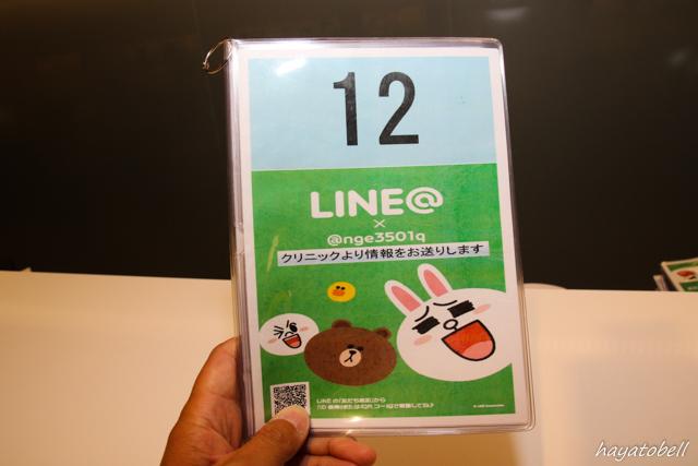 ヘアメディカル(メンズヘルスクリニック東京)受付カード
