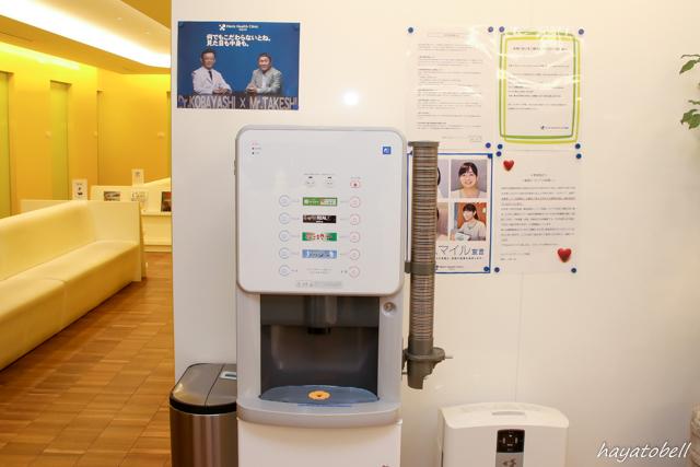 ヘアメディカル(メンズヘルスクリニック東京)飲み物サービス