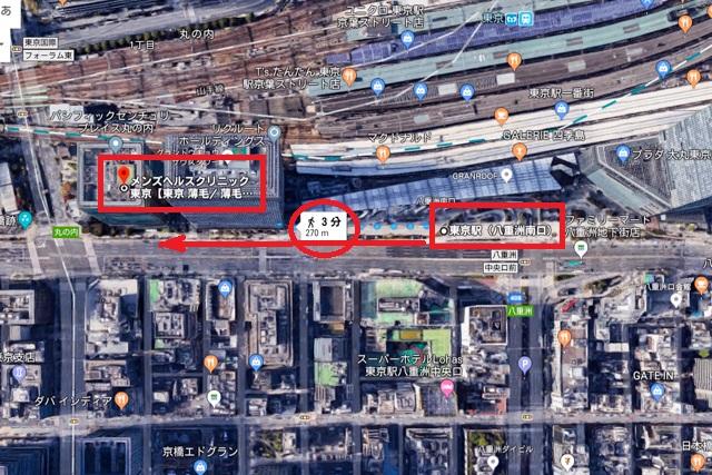 地図(東京駅からメンズヘルスクリニック東京)