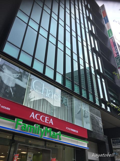 ラウンドクロス新宿ビル